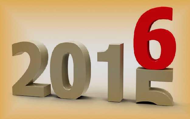 2015 és 2016