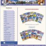 Kézikönyvünk weboldal kezdőlapja